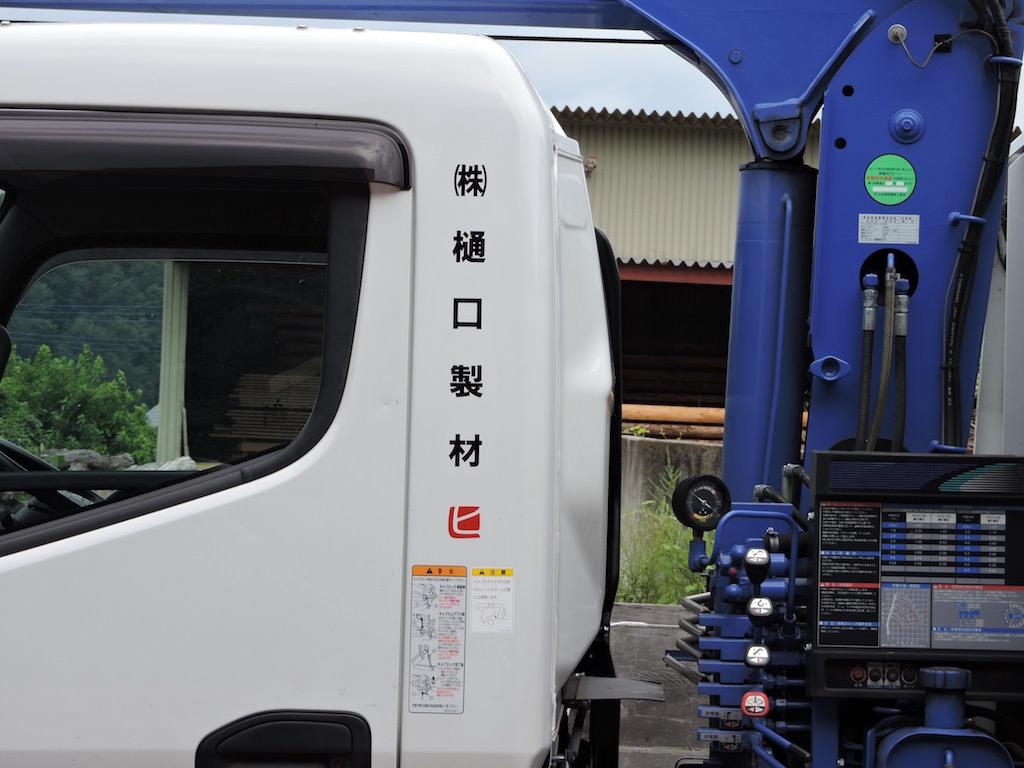 DSCN2854